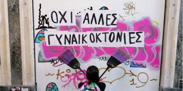 Η ανατριχιαστική λίστα των γυναικοκτονιών στην Ελλάδα   Pancreta Ειδήσεις
