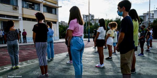 Σχολεία: Στα ύψη η ανησυχία για διασπορά κρουσμάτων - Τι δείχνουν τα επιδημιολογικά δεδομένα - Ειδήσεις Pancreta