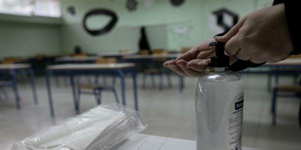 Κορωνοϊός: Νέο «λουκέτο» σε σχολεία και τμήματα στην Κρήτη - Ειδήσεις Pancreta
