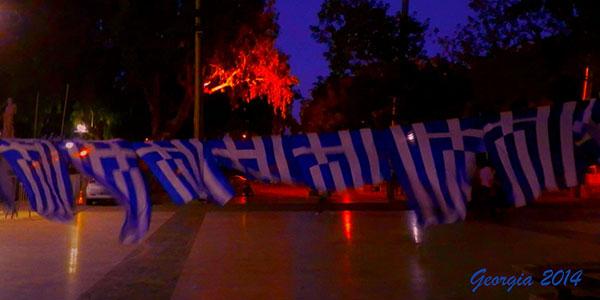 Ο Έλληνας - Ειδήσεις Pancreta