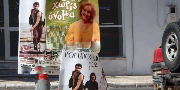 Εφιάλτης στο δρόμο με τα...κουλτουρόδεντρα - Ειδήσεις Pancreta