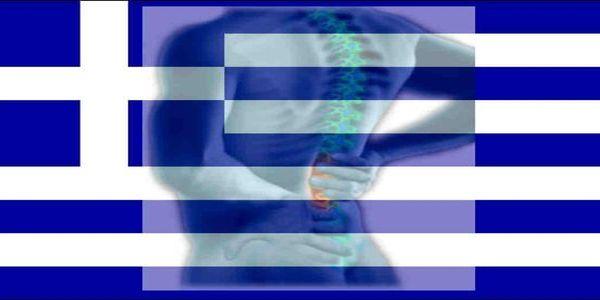 Οι κομιτατζήδες δεν ζουν πια στη Βουλγαρία! - Ειδήσεις Pancreta