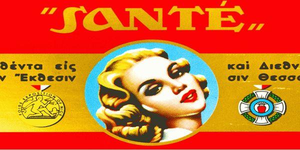 Το τέλος του Santé.  Ένας αποχαιρετισμός στην πιο cult μάρκα ελληνικών τσιγάρων - Ειδήσεις Pancreta
