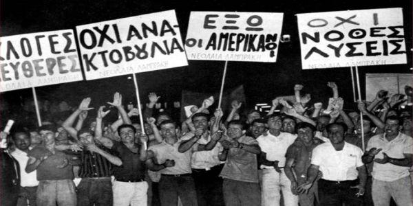Τα «Ιουλιανά» του 1965 - Ειδήσεις Pancreta