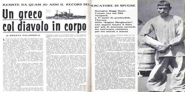 88 μέτρα κατάδυση με μια ανάσα - Η ιστορία ενός ΄Ελληνα δύτη - Ειδήσεις Pancreta