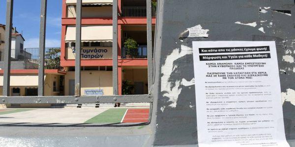 Κορωνοϊός: Αυτόφωρο για τους αρνητές μάσκας - Ειδήσεις Pancreta