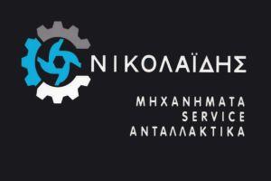 Νικολαϊδης