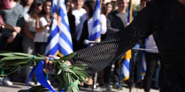 28η Οκτωβρίου: Υπό αυστηρά μέτρα οι εκδηλώσεις - Τι θα ισχύει - Ειδήσεις Pancreta