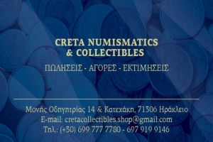 https://www.facebook.com/Creta-Numismatics-Collectibles-120519002681743/