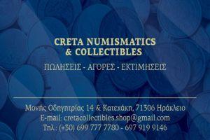 https://www.facebook.com/Creta-Numismatics-Collectibles-120519002681743/?ref=page_internal