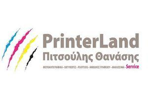 PrinterLand