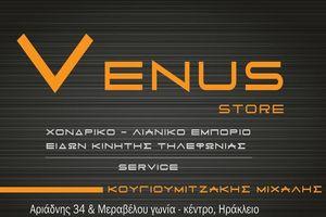 Venus Store