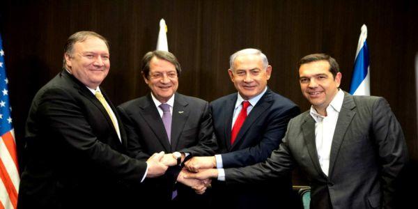 Ελλάδα, Κύπρος και Ισράηλ έδωσαν τα χέρια για τον Eastmed