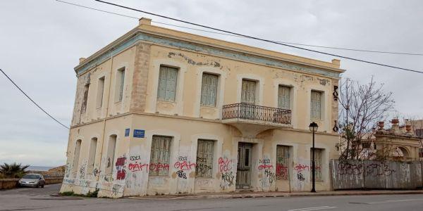 Το ελληνικό προξενείο στη Χαλέπα ρημάζει - Ειδήσεις Pancreta