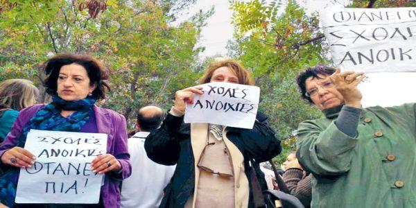 Ευθείες απειλές κατά καθηγήτριας του Παν. Αθηνών