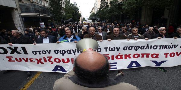 Με γενική απεργία θα υποδεχθεί το ασφαλιστικό η ΑΔΕΔΥ