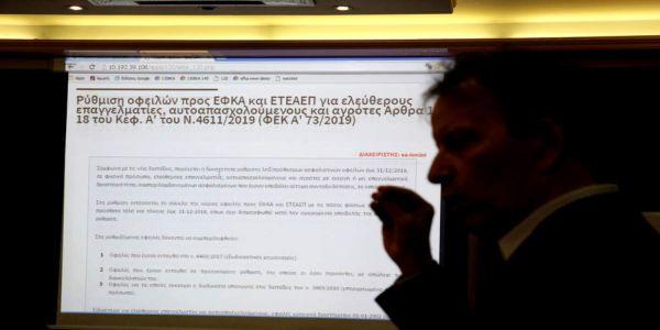 «Βόμβα» Reuters: Η Ελλάδα πουλάει σε ξένα funds οφειλές ασφαλισμένων στα Ταμεία ύψους έως 12 δισ.