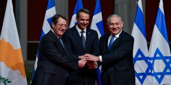 East Med: Υπεγράφη η συμφωνία Ελλάδας-Κύπρου-Ισραήλ για τον αγωγό - Ειδήσεις Pancreta