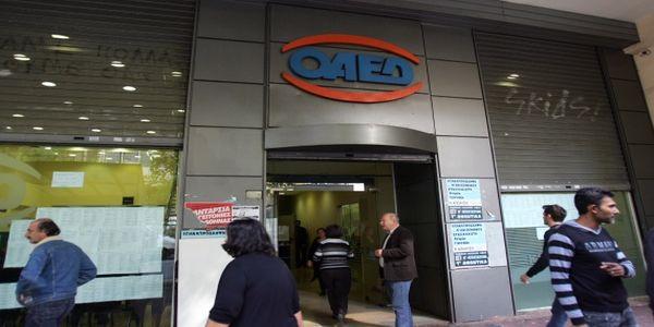 Κρήτη: 1905 θέσεις κοινωφελούς εργασίας μέσω ΟΑΕΔ