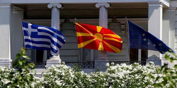 Κόπηκε το «Μακεδονία του Ίλιντεν»