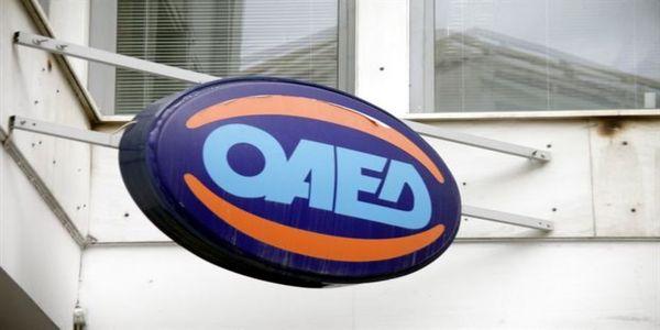 ΟΑΕΔ: Αρχίζει το πρόγραμμα για 10.000 προσλήψεις – Ποιους αφορά