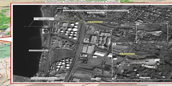 Ρωσία: Αποδείξεις για το λαθρεμπόριο πετρελαίου μεταξύ Τουρκίας και ISIS - Ειδήσεις Pancreta