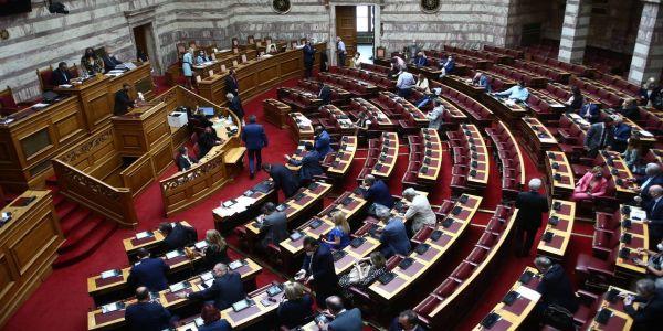 Πόθεν Έσχες: Στη δημοσιότητα οι δηλώσεις περιουσιακής κατάστασης των πολιτικών - Ειδήσεις Pancreta