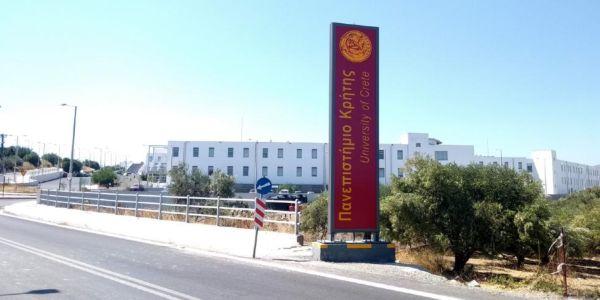 Εμβολιαστικά κέντρα στο Πανεπιστήμιο Κρήτης, εμβολιασμένοι οι περισσότεροι φοιτητές - Ειδήσεις Pancreta