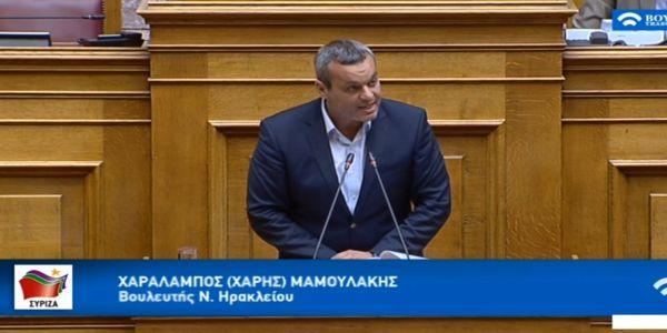 Αναφορά στην Υπουργό Παιδείας για την κατάργηση των τμημάτων του Ελληνικού Μεσογειακού Πανεπιστημίου - Ειδήσεις Pancreta
