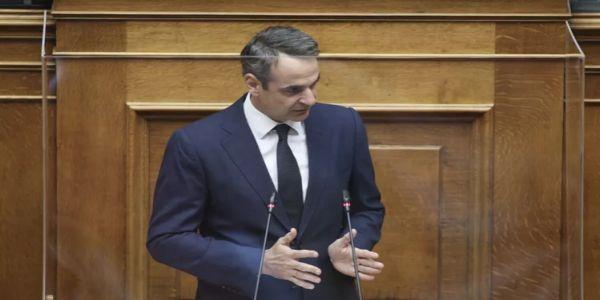Κ. Μητσοτάκης: Εφάπαξ και πλήρως τα αναδρομικά σε όλους τους συνταξιούχους μέσα στο 2020 - Ειδήσεις Pancreta