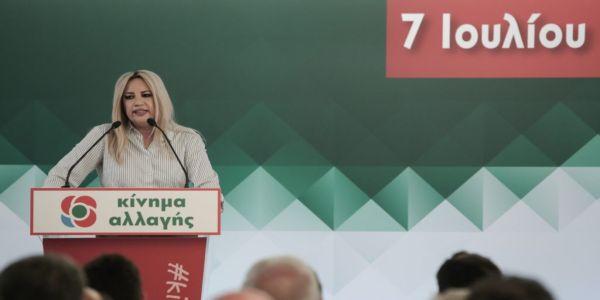 Η Γεννηματά προανήγγειλε μετεκλογική συνεργασία με ΝΔ - Ειδήσεις Pancreta