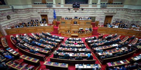Την Πέμπτη η ψηφοφορία στην Ολομέλεια για τη Συμφωνία των Πρεσπών