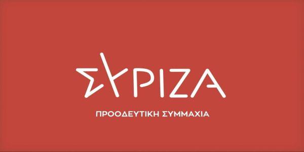 Βουλευτές ΣΥΡΙΖΑ: «Να σταματήσουν να αποστέλλονται οι λογαριασμοί ρεύματος στους σεισμόπληκτους του Ν.Ηρακλείου» - Ειδήσεις Pancreta