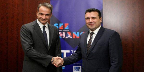 Συνάντηση Μητσοτάκη - Ζάεφ: Στήριξη στη Β. Μακεδονία και τήρηση της Συμφωνίας των Πρεσπών
