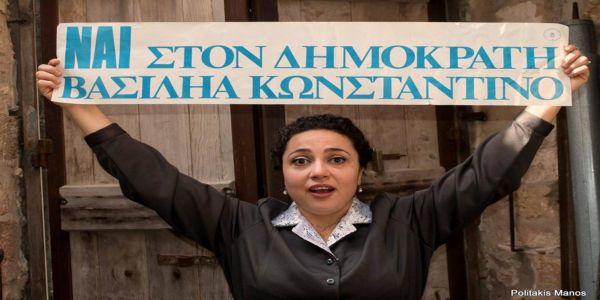 «Σταματία, το γένος Αργυροπούλου» στον Θεατρικό Σταθμό - Ειδήσεις Pancreta