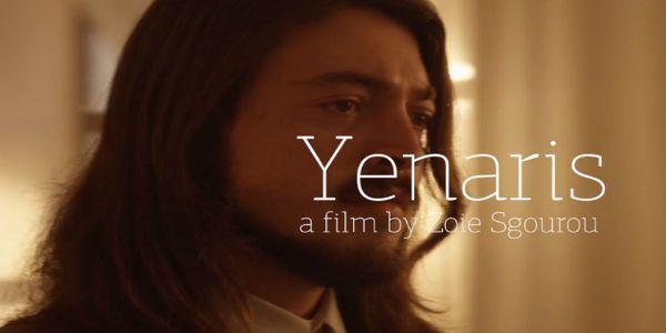 Ταινία από την Κρήτη στο Φεστιβάλ Καννών