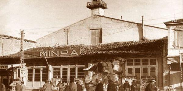 Κινηματογράφοι του Ηρακλείου στο πέρασμα του χρόνου - Ειδήσεις Pancreta