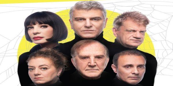 «Η παγίδα» του Ρομπέρ Τομά στο Κηποθέατρο «Ν. Καζαντζάκης» 21 & 22 Ιουλίου - Ειδήσεις Pancreta