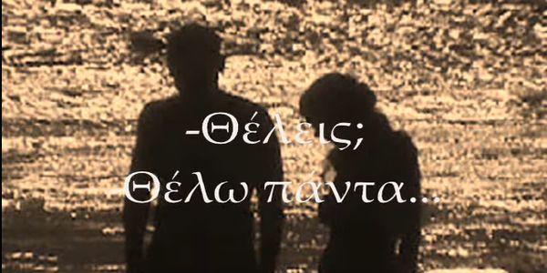 Μικρές Ιστορίες, Μεγάλων Τραγουδιών – Το πολλαπλό σου είδωλο (Αργύρης Μπακιρτζής) - Ειδήσεις Pancreta