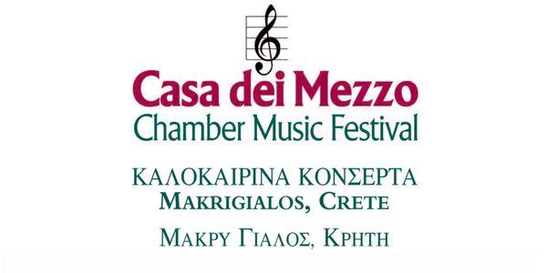 14ο φεστιβάλ κλασικής μουσικής δωματίου  Casa dei Mezzo στον Μακρύ Γιαλό