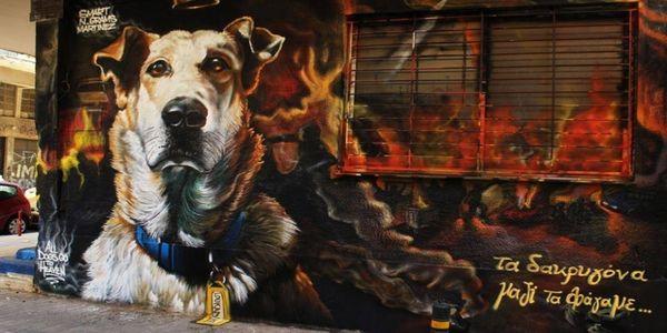 Ο Λουκάνικος έγινε γκράφιτι στου Ψυρρή - Ειδήσεις Pancreta