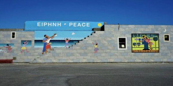 Ολοκληρώθηκε το καλλιτεχνικό ψηφιδωτό «Ειρήνη» στο λιμάνι Ηρακλείου