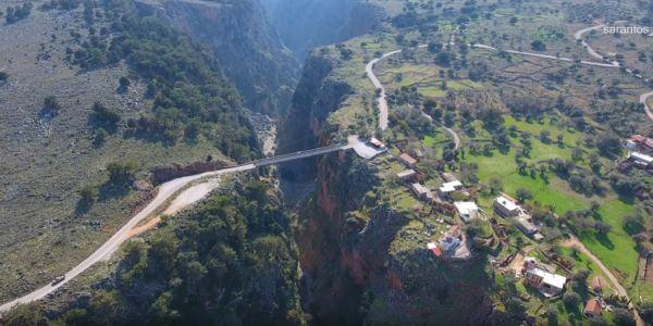 Αράδαινα: Το Grand Canyon της Ελλάδας - Ειδήσεις Pancreta