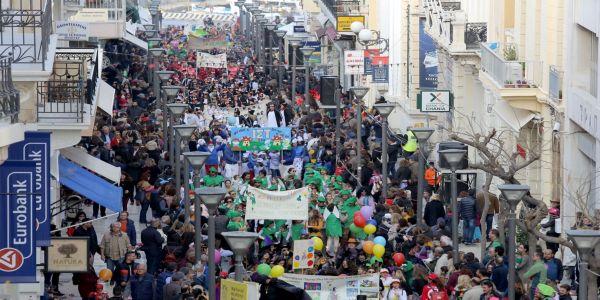 Όλα έτοιμα για την μεγάλη καρναβαλική παρέλαση - Η σειρά που θα παρελάσουν οι ομάδες και τα άρματα