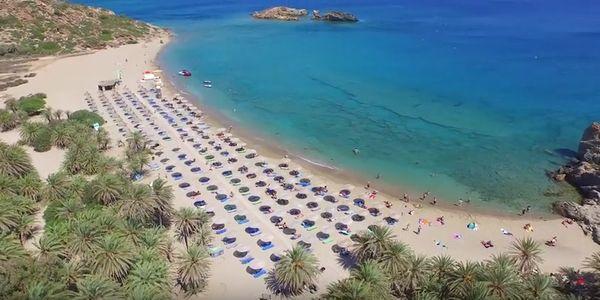 Η αυτού μεγαλειότης Κρήτη (video)