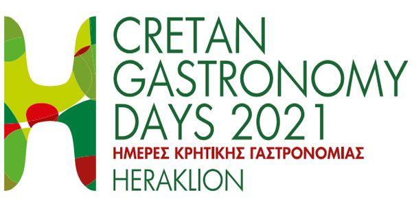 «Ηράκλειο, Μέρες Γαστρονομίας 2021/Heraklion Gastronomy Days 2021» από 24 έως τις 27 Σεπτεμβρίου | Pancreta Ειδήσεις