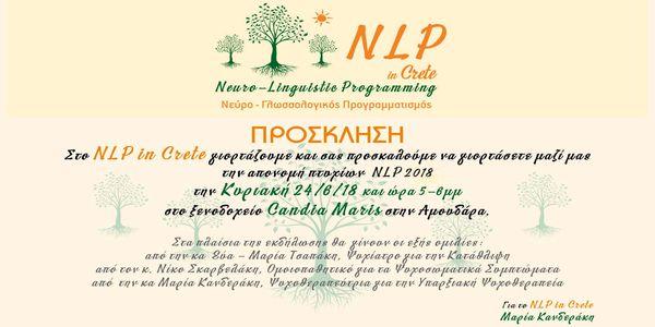 NLP Graduation 2018 - Ειδήσεις Pancreta