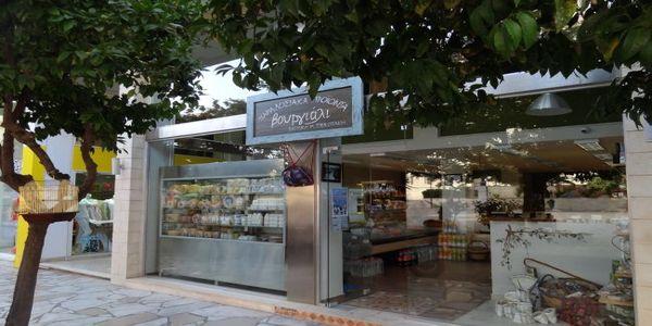 Τσικνοπέμπτη στο Βουργιάλι - Ειδήσεις Pancreta