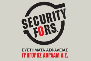 SECURITY FORS - Γρ. Αβραάμ ΑΕ