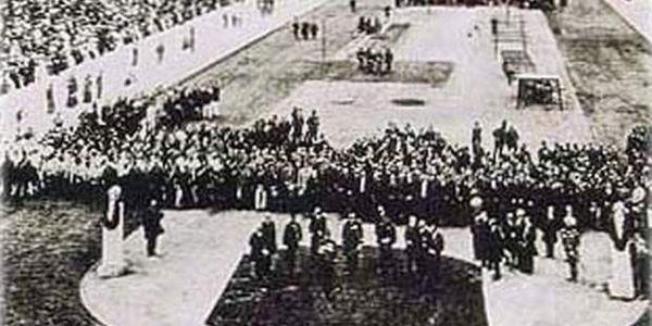 Οι Ολυμπιακοί αγώνες του 1896 όπως τους είδε ο Γεώργιος Σουρής - Ειδήσεις Pancreta